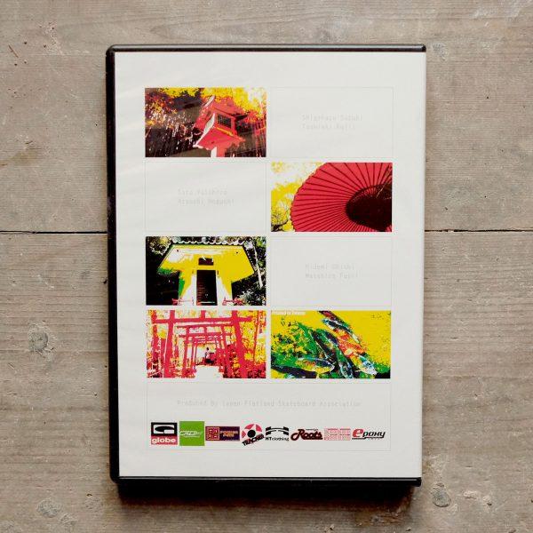 Marvelous 2 DVD Case Back light